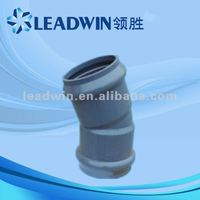 PVC pipe fittings, pvc fitting 22.5 degree elbow