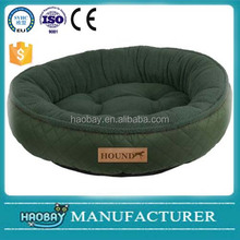 Round Warm Dog Cushion Soft Bed Basket Mat