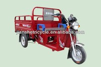 China adult cargo electric mobility tricycle for passenger