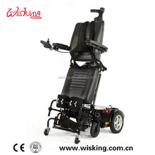 standing electric wheelchair/electric stand up wheelchair