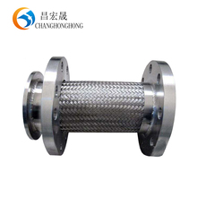 Free Shipping Stainless Steel Exhaust Corrugated Flexible Joint