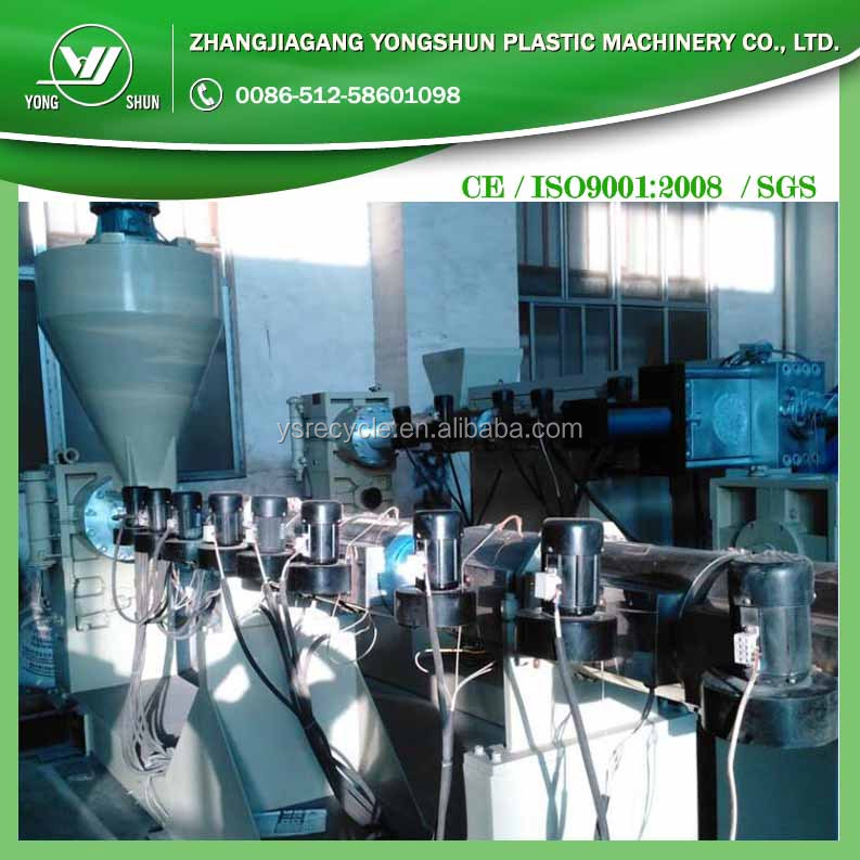 PE recycled material single stage granulation line with compactor