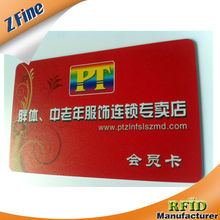 inkjet printable pvc/matte finished member card/quality gold plastic card printing in china