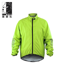 Pitbull Waterproof and Windproof Breathable Nylon Sport Bike Riding Jackets Rain Jacket
