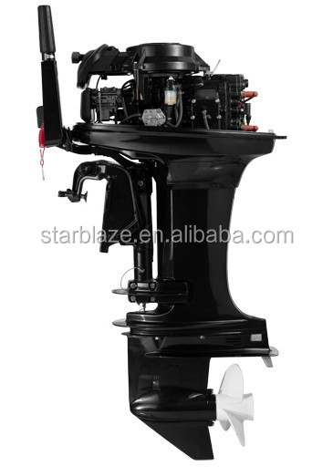 20hp outboard motor for fishing boat