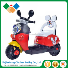 Electric children motorcycle,electric motorbike for kids ride on
