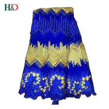 H & D 100% Cotton Pearls Sequin Beaded African Lace Fabrics Embroidery In China