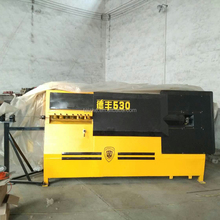 Any shape any angle Automatic hydraulic steel bar Bending Machine