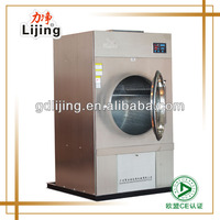CE approved laundry hotel clothes dryer heater