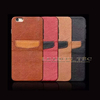 Genuine Real Leather back Case Cover for Mobile Phones