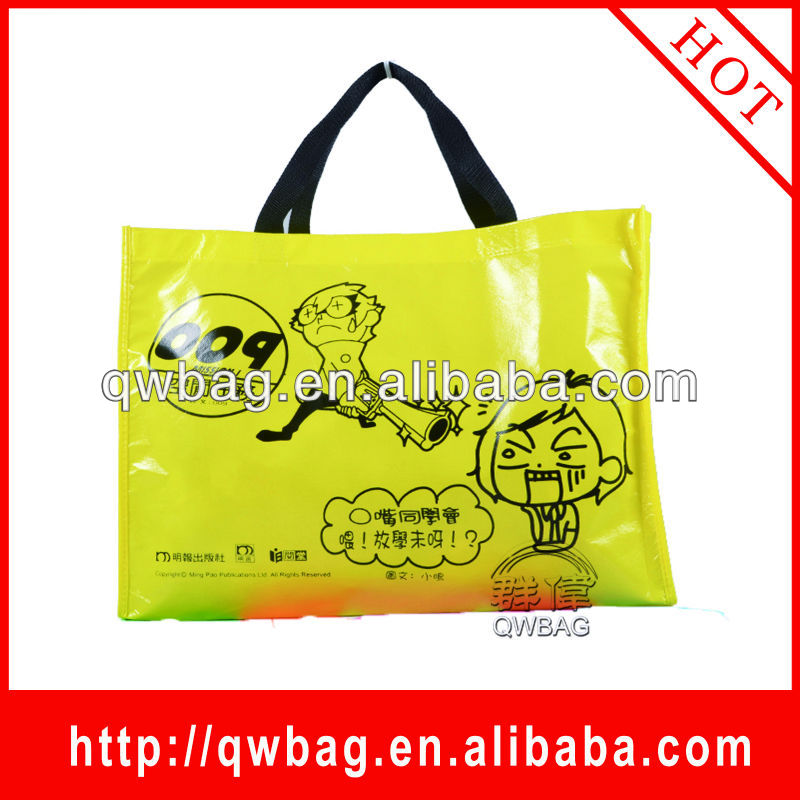2014 hot sell high quality laminated photo print shopping bag
