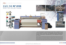 Automatic Electronic carpet ZAX-N6-190 Air Jet Loom/weaving machine