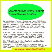 CCCAM for african french channels