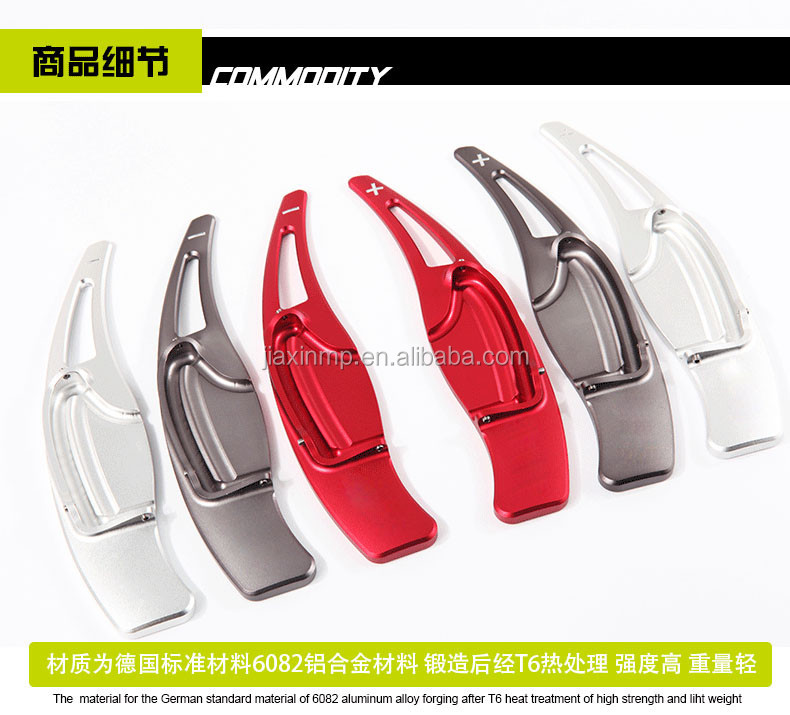 CSW-Y76 Aluminum Car Steering Wheel Paddle Shift For Car