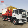 DongFeng 5 tons refuse collecting truck ,garbage vehicle supplier