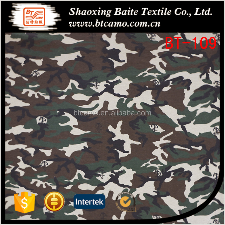 OEM knitted jersey military camouflage fabric BT-109