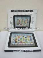 kids laptop touching ipad learning machine with English/India and Arabic language EC83260624
