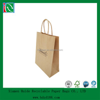 2015 tote folding small paper bag
