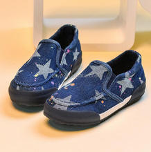 Best selling children high quality fashion kids shoes