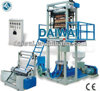Mini Type Blow Film Machine for HDPE, LDPE, LLDPE