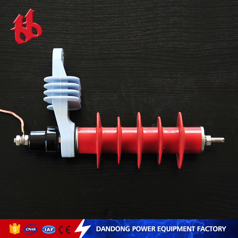 Skid off zinc oxide no gap lightning arrester,types of lightning arrester