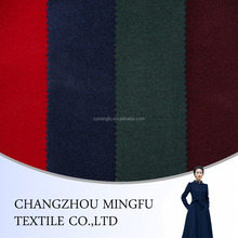 100% machine washable pure wool fabric, woolen fabric for winter coats