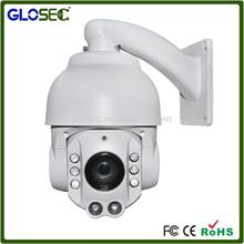 H.264 1080P 7 inch High speed dome outdoor ptz ip camera poe with 5~90mm auto zoom lens