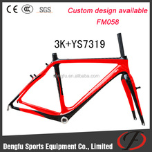 Dengfu hot sale FM058 cyclocross frameset, cyclocross bicycle frame, carbon frame bike racing V-brake 48/50/52/54/56/58cm