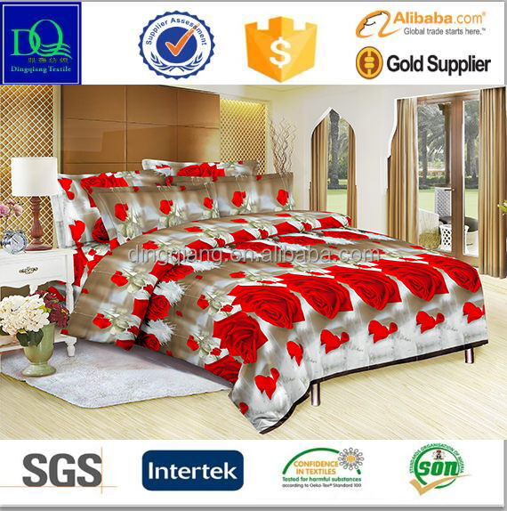 2017 new fashion 3D design printed fabric for bed sheet