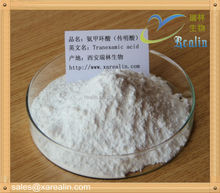 Pharmaceutical Grade Cosmetic Grade Tranexamic Acid,Tranexamic Acid Powder
