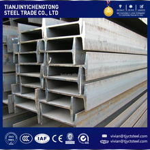 hot dip galvanized steel beam/ stainless steel i-beam prices/ standard steel i beam sizes