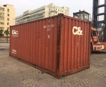 Used Dry Shipping Containers 20ft 40ft