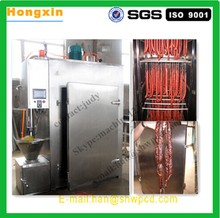 Factory supply automatic meat machine for smoking meat, food smoking machine