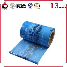 Eco-friendly scrap printed plastic film rolls for baby diaper