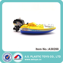 Most popular mini plastic rowing game wind up plastic toy boats for kids playing