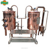 brewery system mini beer brewing equipment with CE