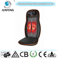 Cheap Wholesale Auto Infrared Massage Cushion