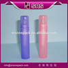 Screen Printing Bottle And Cheap Plastic Containers And Mini Pump Atomizer 5ml 8ml 10ml 12ml 15ml 20ml Plastic Perfume Miniature