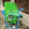 /product-detail/gasoline-engine-drive-corn-sheller-machine-for-sale-60624231035.html