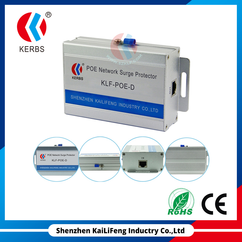 Manufacturers surge protection device