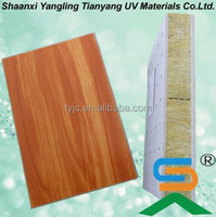 rock wool foam lightweight external wood wall cladding