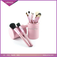 12 Pcs Professional Cosmetic Brushes Set Make Up Tool Kits Leather Cup Holder Case Makeup Brushes