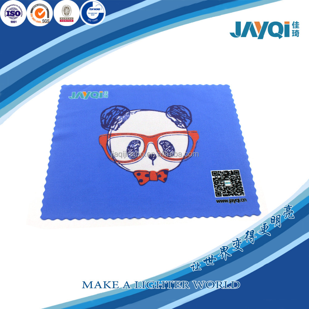 Recycled microfiber sunglasses cleaning cloth