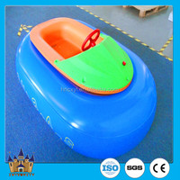 Hot selling summer promotion inflatable used water bumper boats for sale battery operated bumper boat