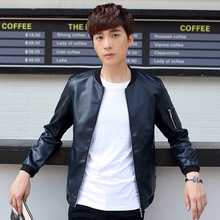 Bulk Buy <strong>Men's</strong> Models PU Leather Casual Jackets From China Online Shop