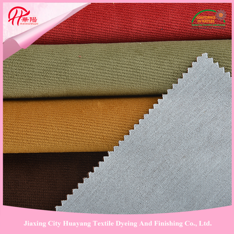 140-145cm width cheap upholstery fabric