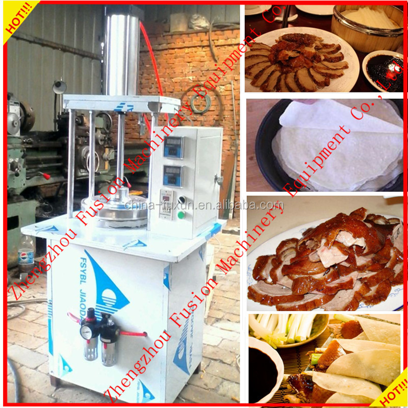 High efficiency automatic pita bread machine/pita bread making machine