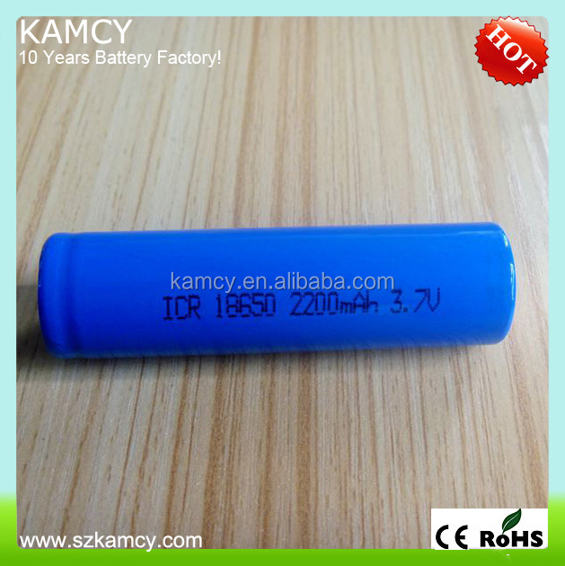 solar power lithium battery 18650 3.7v 2200mAh
