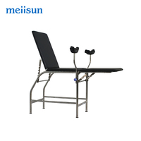 Hospital Stainless Steel Folding Gynecological Examination