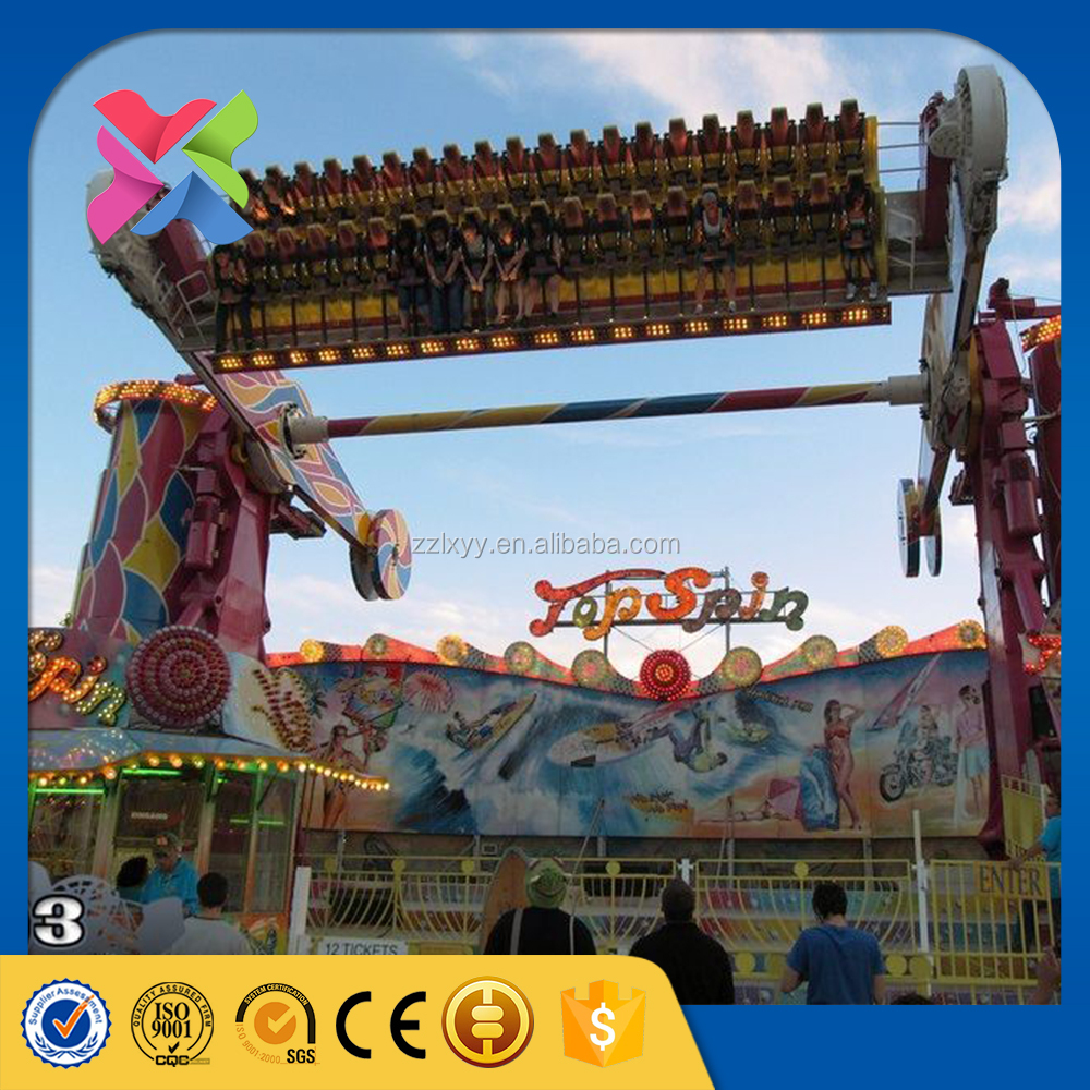 Lixin factory price buy amusement rides top spin rides amusement rides for sale